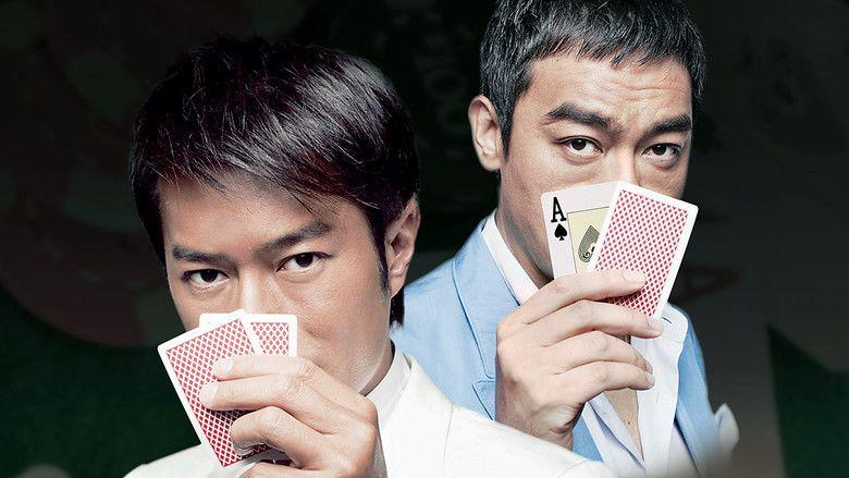 ポーカーキング